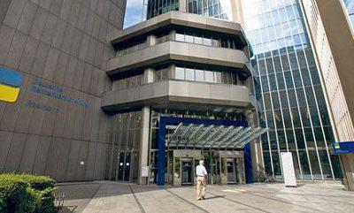 Deutsche Rentenversicherung, Düsseldorf